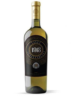 Vinul Centenarului